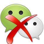 Как удалить WeChat