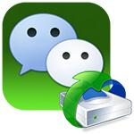 Как восстановить сообщения в WeChat