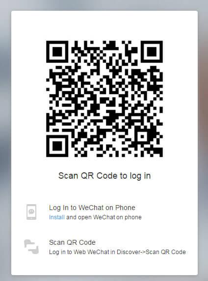 QR Code для авторизации