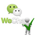 WeChat регистрация