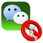 Как удалить аккаунт WeChat